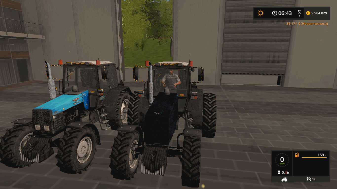 Трактор МТЗ 1221 v 2.1 для Farming Simulator 2017