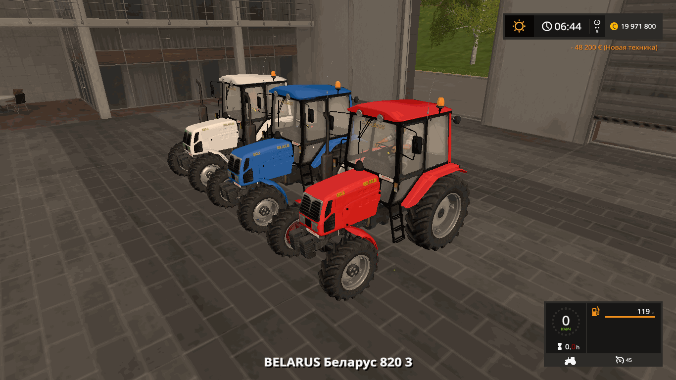 Трактор Беларус 820.3 v 1.2 для Farming Simulator 2017