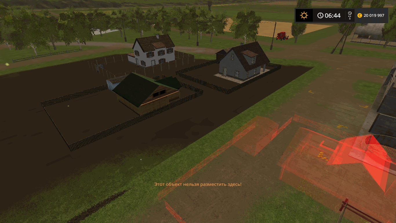 Пак домов Privat Houses v 1.0 для Farming Simulator 2017