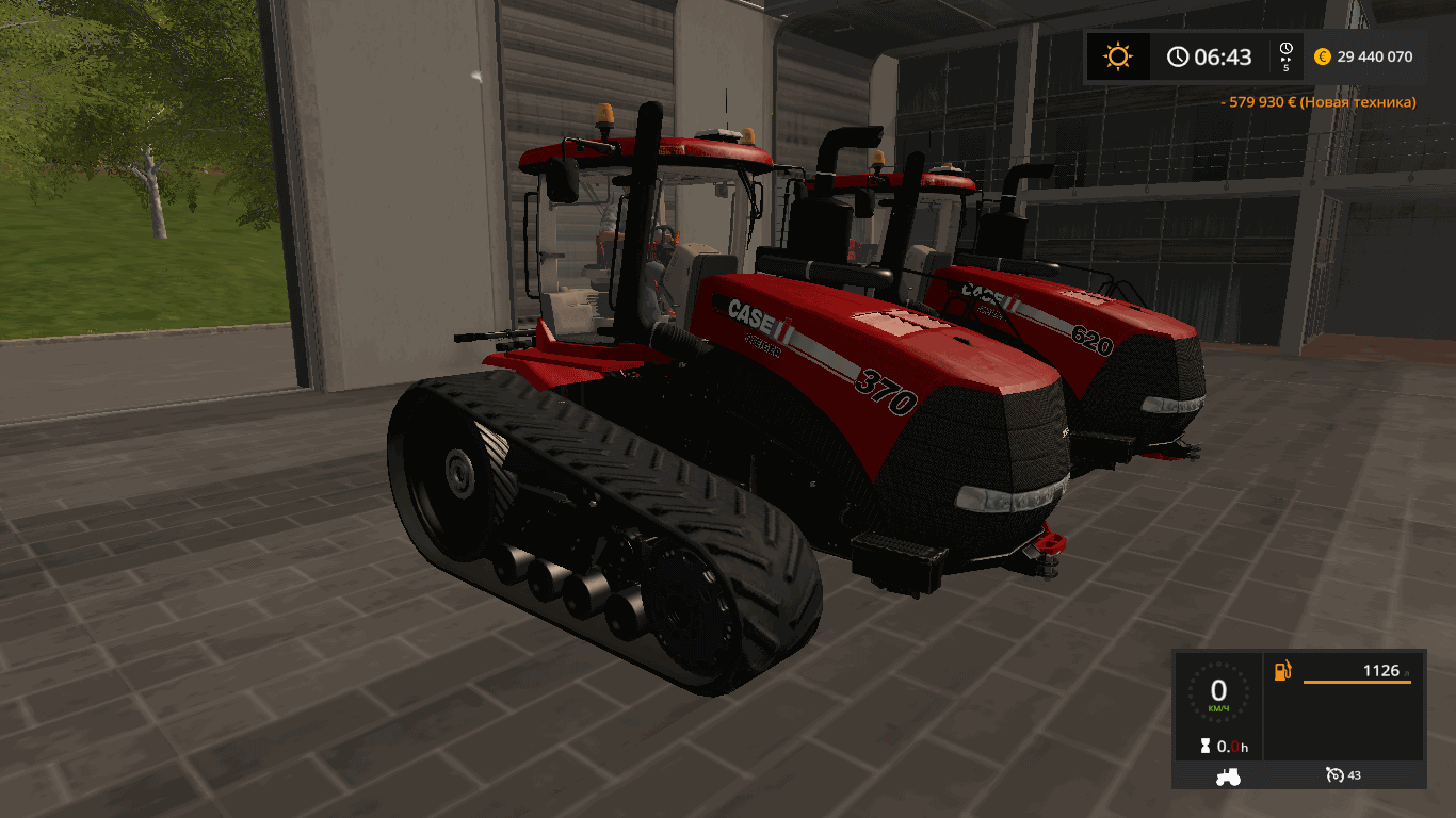 Трактор CASE IH STEIGERTRAC v 1.0.0.5 для Farming Simulator 2017