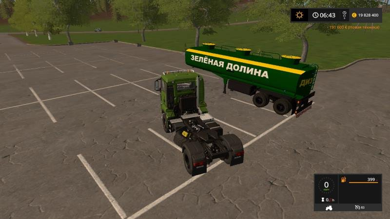 Цистерна НЕФФАЗ v 1.1 для Farming Simulator 2017