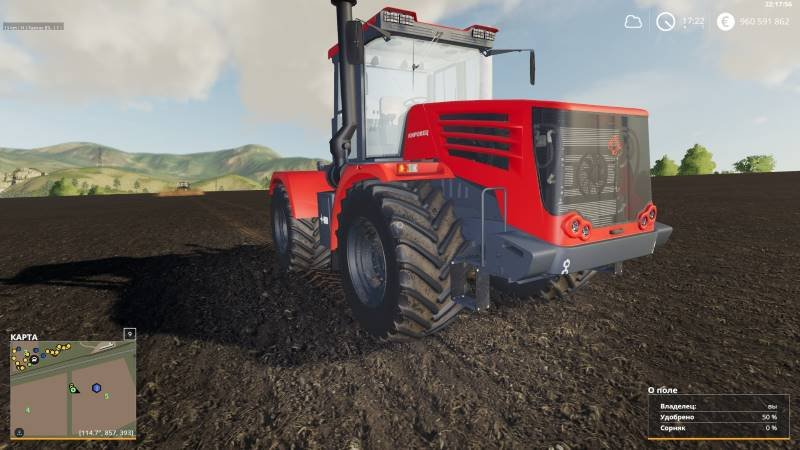 Трактор K744 Р4 Премиум V2.7 для Farming Simulator 2019
