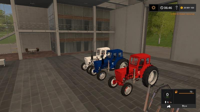 Трактор Т 40 АМ v 1.3 для Farming Simulator 2017